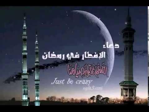 بالصور ادعيه رمضان جميله , الدعاء الرمضانى المستجاب 1962 2