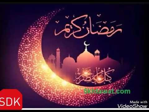 بالصور ادعيه رمضان جميله , الدعاء الرمضانى المستجاب 1962 5