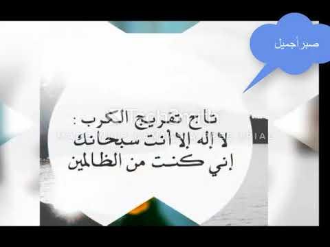 بالصور ادعيه رمضان جميله , الدعاء الرمضانى المستجاب 1962 6