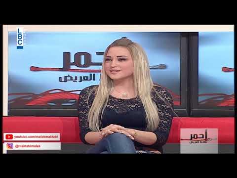 بالصور اجمل لبنانية , وااه ما اجمل اللبانين 2147 10