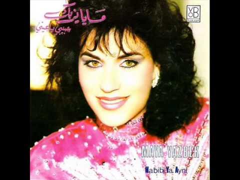بالصور اجمل لبنانية , وااه ما اجمل اللبانين 2147 11