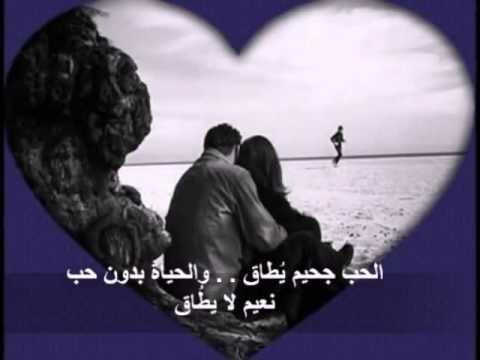 بالصور صوركلام حب , اروع الكلمات والعبارات الحب 2156 10