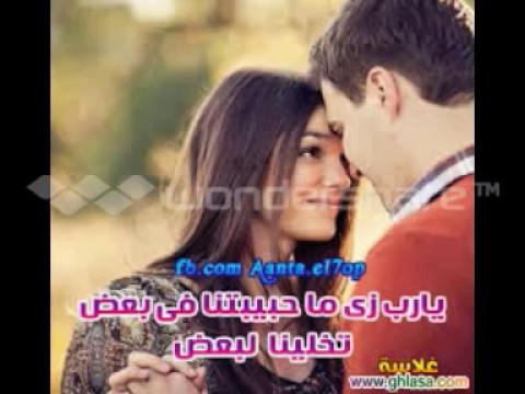 بالصور صوركلام حب , اروع الكلمات والعبارات الحب 2156 7