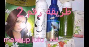 صورة حمام زيت للشعر , ابسط الطرق لحماية الشعر
