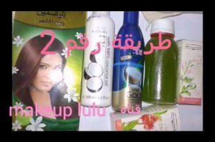 صور حمام زيت للشعر , ابسط الطرق لحماية الشعر
