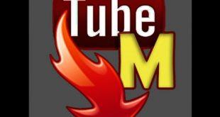 تحميل فيديو من اليوتيوب , الطرق البسيطة لتحميل الفيديو