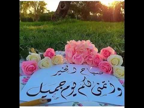 صور صباح الجمعه , العبارات الرقيقة عن صباح الجمعة