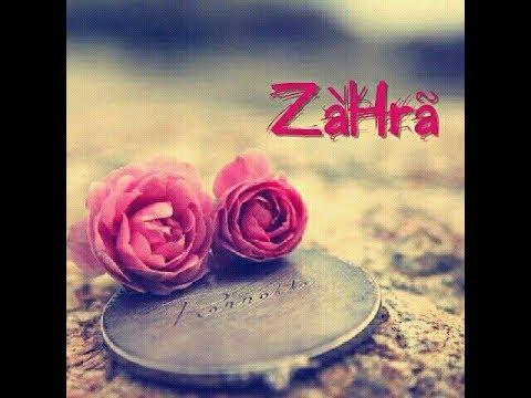 صور اسم زهراء , معانى بعض الاسماء البسيطة
