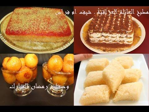 صور طبخ رمضان , اروع واجمل الطباخات البسيطة