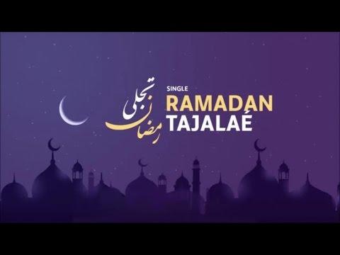 صور نشيد رمضان , اروع الاناشيد الرمضانية