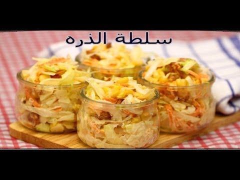 بالصور وصفات رمضانية جزائرية , اروع الوصفات البسيطة 2465 3