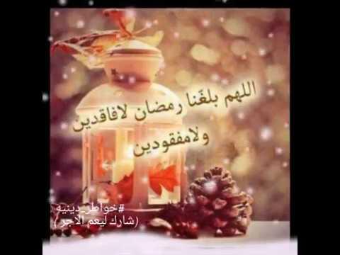صور دعاء لرمضان , اروع واجمل الادعية فى رمضان