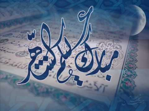 بالصور تهاني شهر رمضان , ارق وارع العبارات والكلام التهانى برمضان 3526 10
