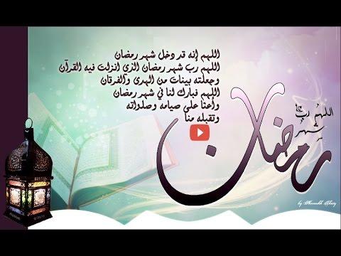 بالصور تهاني شهر رمضان , ارق وارع العبارات والكلام التهانى برمضان 3526 11