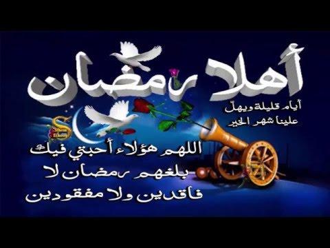 بالصور تهاني شهر رمضان , ارق وارع العبارات والكلام التهانى برمضان 3526 5