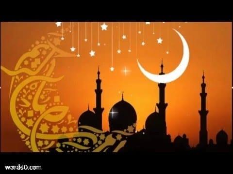 بالصور تهاني شهر رمضان , ارق وارع العبارات والكلام التهانى برمضان 3526 6