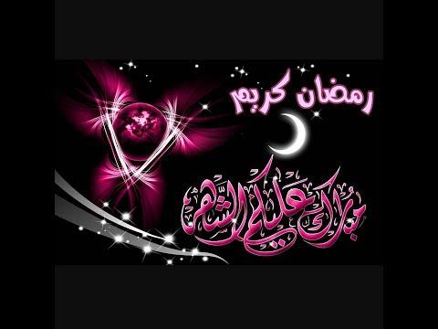 بالصور تهاني شهر رمضان , ارق وارع العبارات والكلام التهانى برمضان 3526 7
