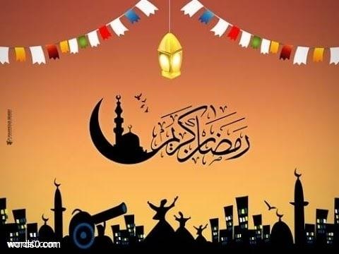 بالصور تهاني شهر رمضان , ارق وارع العبارات والكلام التهانى برمضان 3526 9