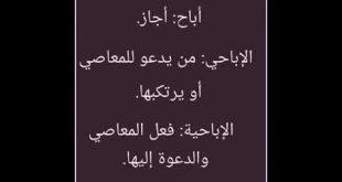 صورة معاني الكلمات عربي عربي , اروع الكلمات ومعناها