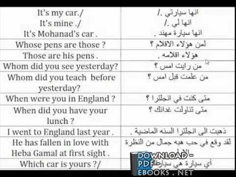 بالصور معاني الكلمات عربي عربي , اروع الكلمات ومعناها 3588 8
