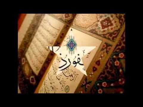 صورة صور للقران الكريم , اروع وارق الصور والعبارات عن القران 3624 3
