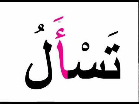 صور كلمات عربية , ابسط واروع العبارات والكلمات