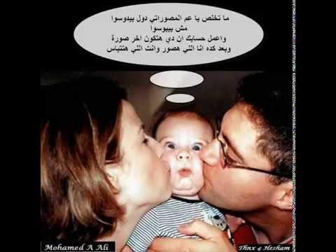 بالصور تنزيل صور مضحكه , اروع واجمل المضحكة 3845 4