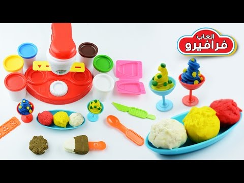 بالصور لعب اطفال بنات , اروع واجمل اللعب الرقيقة 3877 9