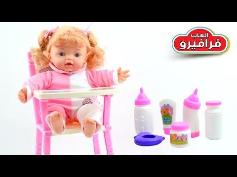 بالصور لعب اطفال بنات , اروع واجمل اللعب الرقيقة 3877