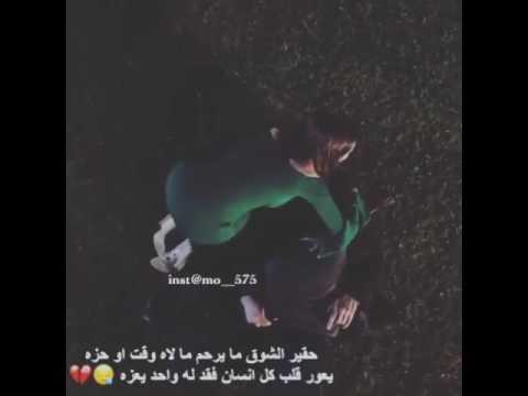 بالصور كلمات حقير الشوق , اروع الاغانى الرقيقة عن الشوق 3997