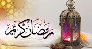 صورة صور تهاني رمضان , اروع وارق العبارات والصور التهانى برمضان الكريم