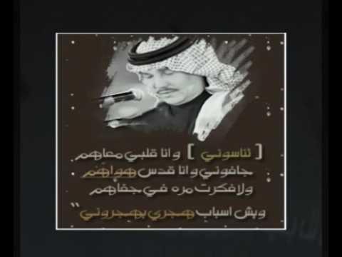 صورة كلمات ضناني الشوق , اروع الاغانى الرقيقة