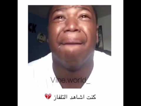 مضحك شاب يبكي بسبب صديقته Youtube