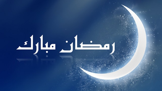 صور خلفيات عن رمضان , صور لشهر رمضان جديده