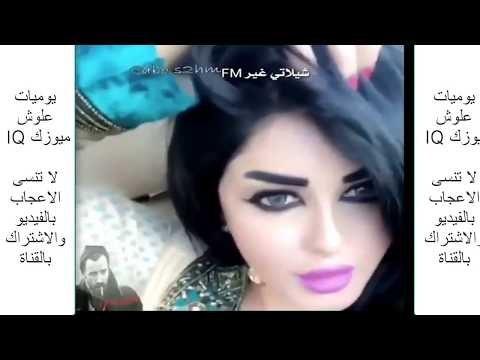 بالصور بنات الخليج , اجمل بنات فى العالم العربى 4442 9