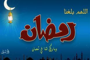 صور عبارات رمضان , ارق العبارات والكلمات عن رمضان