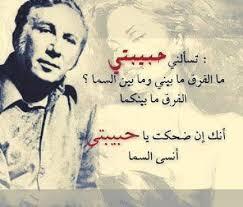بالصور شعر غزل نزار قباني , اشعار القباني 5133 1
