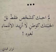 بالصور شعر غزل نزار قباني , اشعار القباني 5133 2