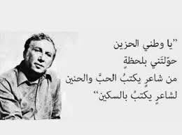 بالصور شعر غزل نزار قباني , اشعار القباني 5133 7