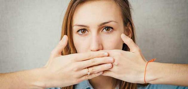 صور مرارة الفم للحامل , التغيرات التى تحدث اثناء الحمل