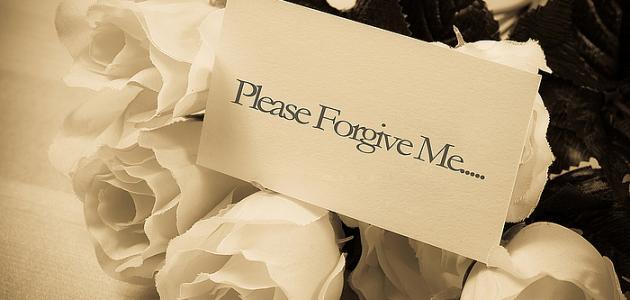 صورة كلام اعتذار قوي , الاعتذار ليس ضعفا بل قوة 5053 9