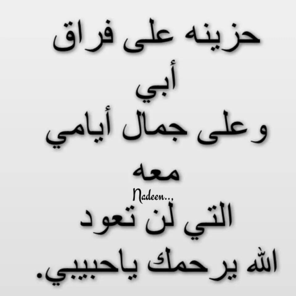 صورة كلام زعل قوي , عبر عن زعلك بصورة فيها كلمة زعل وغضب