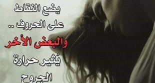 صورة كلمات حزينه قصيره , عبارات شجن معبره
