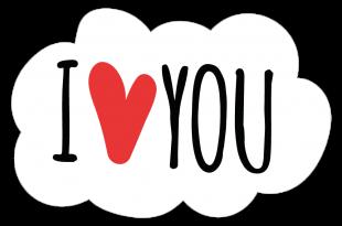 صورة كلمة بحبك , صور رمزيه لكلمة حب