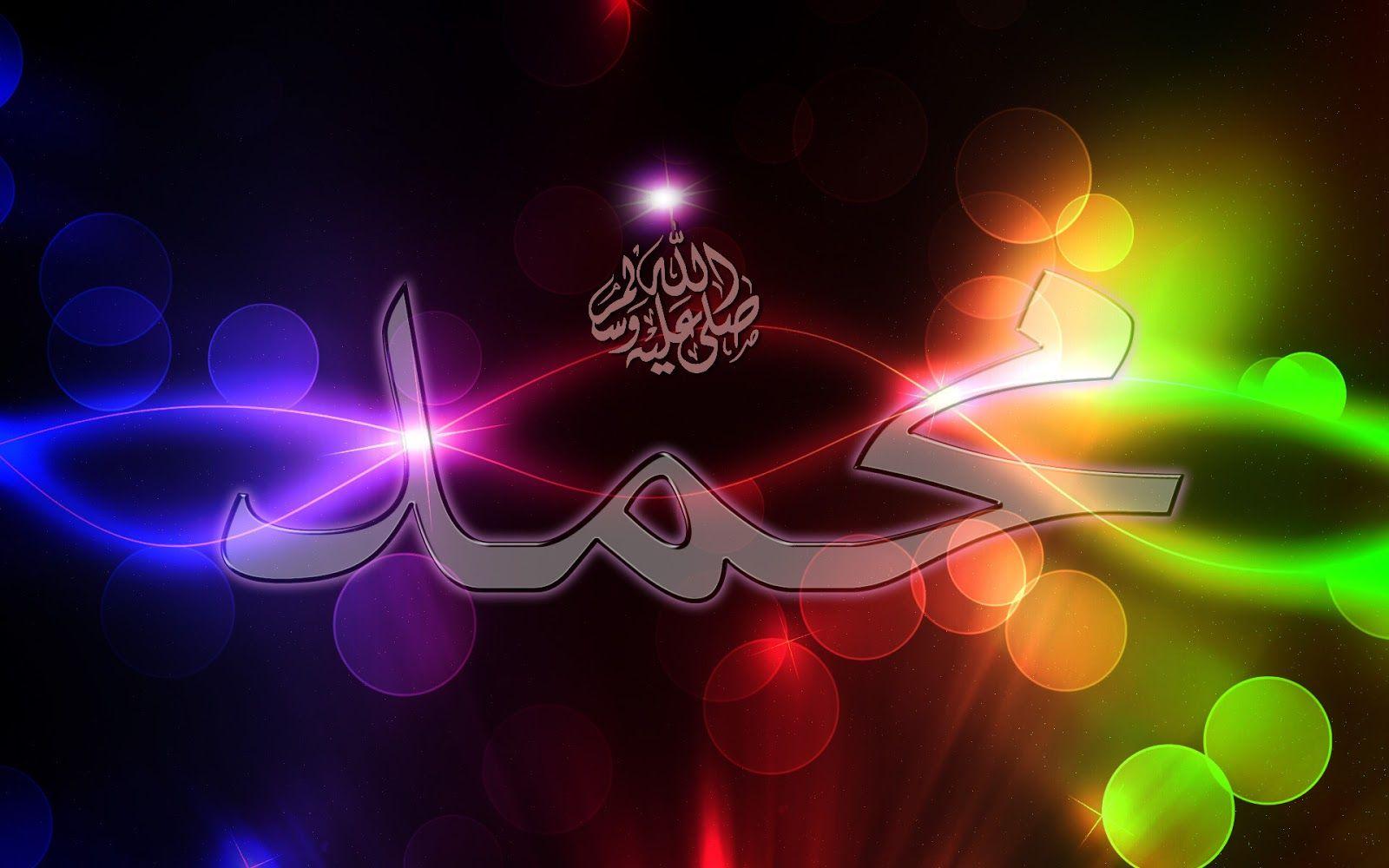 صور خلفيات دينيه , بطاقات اسلاميه للديسكتوب