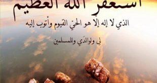 صورة خلفيات دينيه , بطاقات اسلاميه للديسكتوب