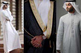 صورة طريقة لبس البشت , قواعد ارتداء البشت