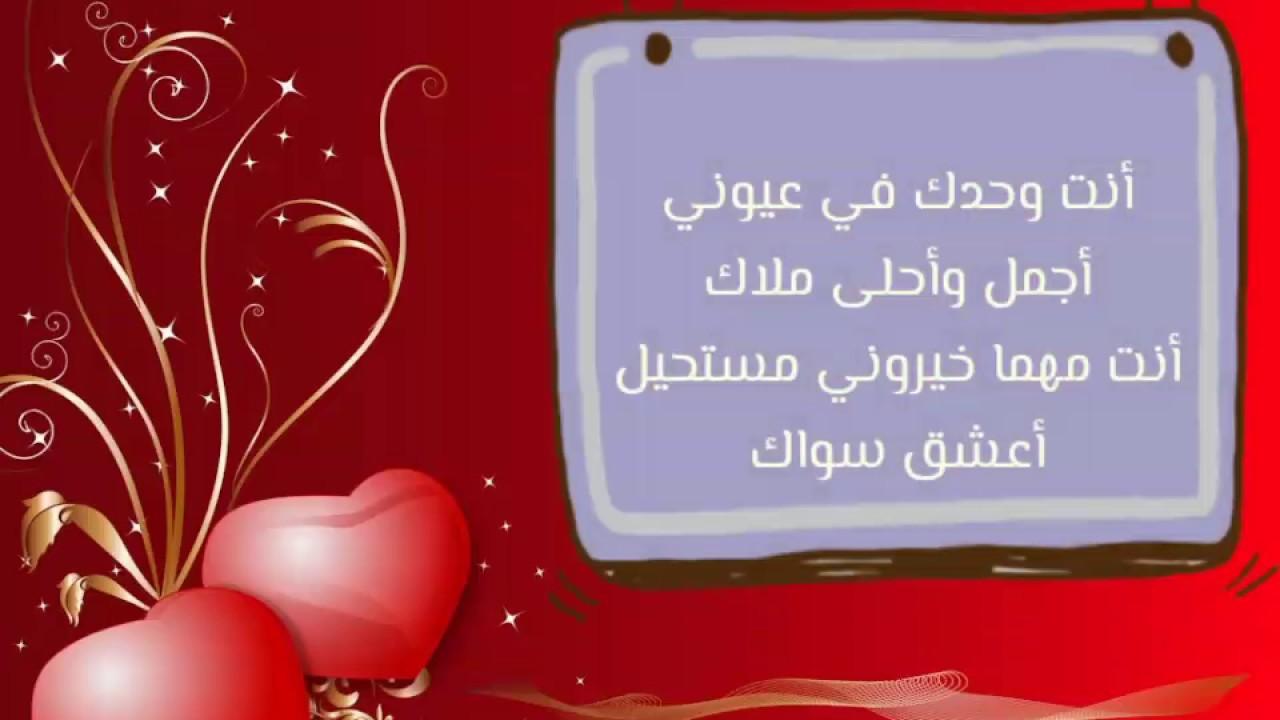 صورة كلمات حب للزوج قبل النوم , عبارات عشق وغرام لحبيبي فى المساء