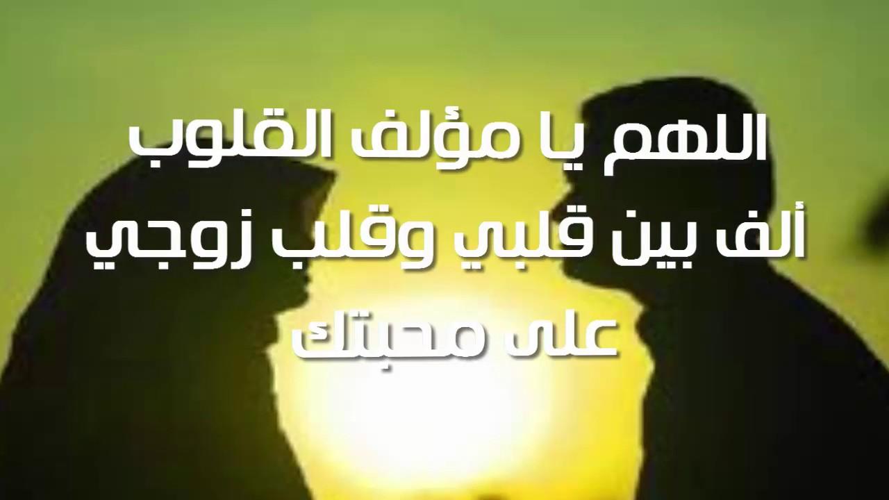 صورة دعاء الزوجة لزوجها , اجمل ماتقوله شريكه الحياه لشريكها من اذكار 478 4