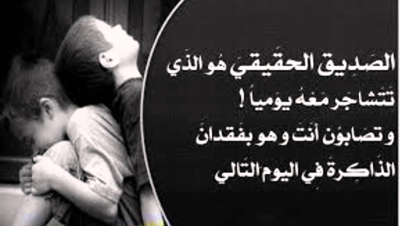 صورة شعر عن صديق , خواطر معبره عن الاصحاب 5163 4